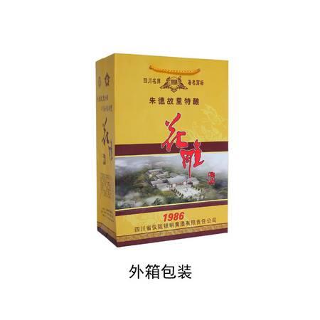 银明牌  花雕酒 20年礼盒装  青花瓷