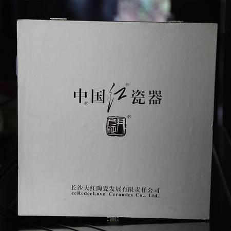 中国红瓷朱德像(小)