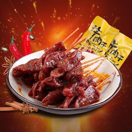 牛魔王牛肉干味肉干休闲食品办公室零食肉干盒装【60小包热销包邮】
