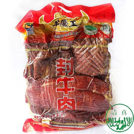 牛魔王牛大帅湖南特产900g牛肉礼盒腌制柴火熏制腊牛肉