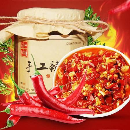 湖南益阳桃江郭氏自制辣椒酱农家天然辣酱