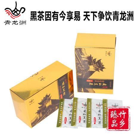 乾益昇 安化茯砖陈年至尊(袋泡)3g*28包
