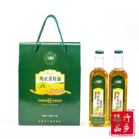 竹聚缘 礼盒装纯正菜籽油