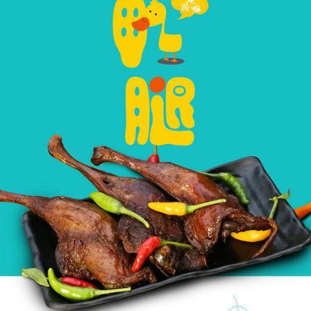 [精准扶贫-三明馆]福建特产 烤鸭腿真空包装美味零食土番鸭腿名小吃80g