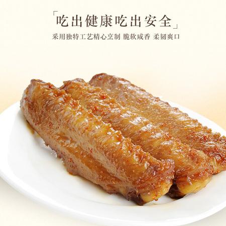 南京小食 桂花鸭悠然鸭点 鸭肉休闲零食小包装红焖鸭翅