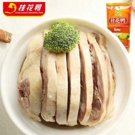 南京特产 桂花鸭 金桂飘香正宗盐水鸭1000g整只鸭真空包装卤味