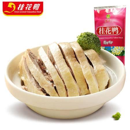 南京特产 桂花鸭 银桂流香盐水麻鸭1KG