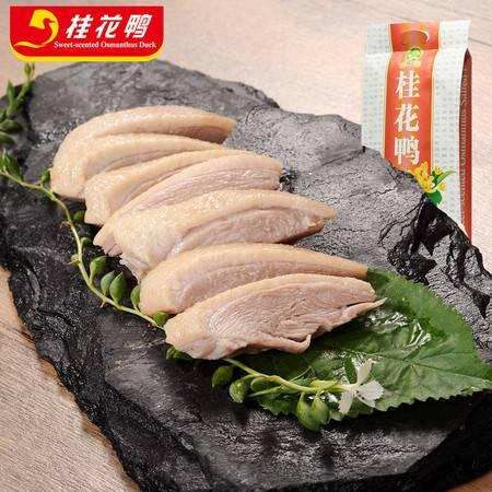 南京特产 桂花牌盐水鸭1kg