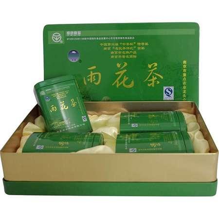 【淳青】2016年新茶春茶二级南京雨花茶500克铁盒装
