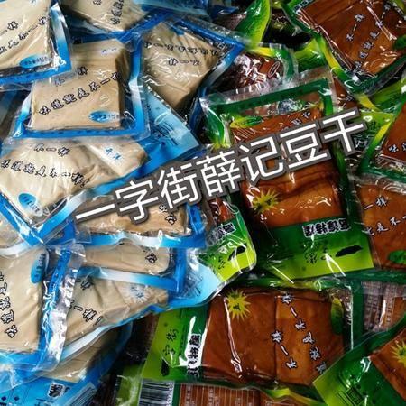 高淳一字街薛记 百年传统纯手工老卤豆干130g