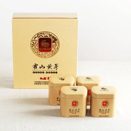 皖江龙穴山2016特级霍山黄芽罐装安徽黄茶雨前春茶茶叶高级礼盒