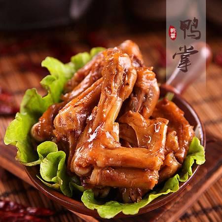 马恒兴黑鸭系列香辣鸭掌肉类零食 150g/袋 包邮