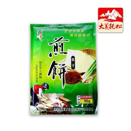 【大美抚松】苏子煎饼