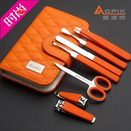 奥派克APK-8107精品修容组套装指甲刀美甲工具套装包邮人气