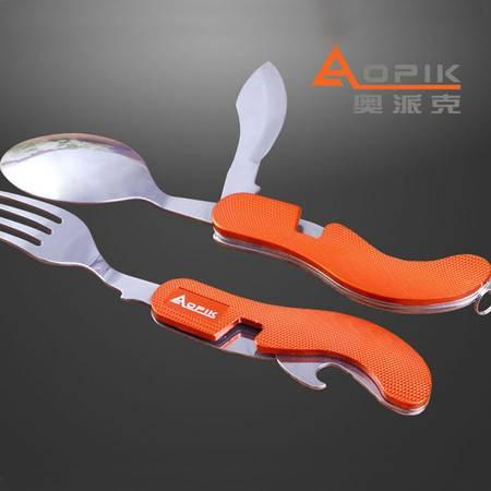 奥派克APK-8505 户外野外野营工具餐具 勺子叉子多功能军刀 便携正品包邮