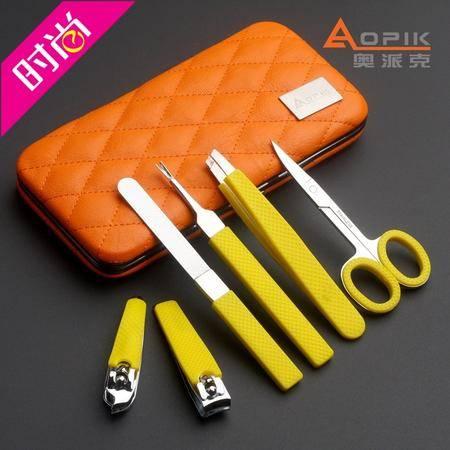 奥派克APK-8109精品修容组套装 指甲刀美甲工具套装包邮人气
