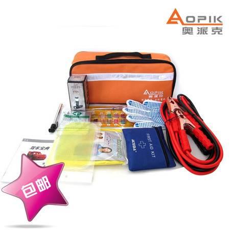 奥派克APK-8305户外急救包便携套装旅行车用外伤医药包车载应急正品包邮