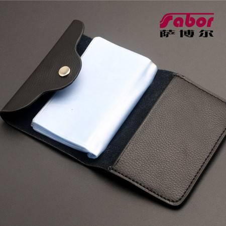 萨博尔LS-630 指甲刀钥匙扣+卡包商务套装