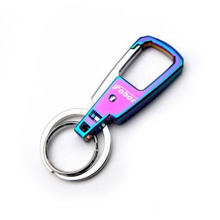 萨博尔LS-948 (圣骑士)进口钢材炫彩设计情侣钥匙扣