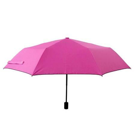 卡希尔LK-907(粉色记忆)专业晴雨两用伞防晒伞