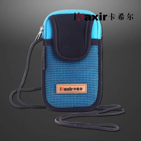 卡希尔 LK-819 多用途分类收纳证件袋