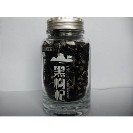 遥远地方 黑枸杞 天然有机种植 花青素 滋补软黄金 60g/瓶