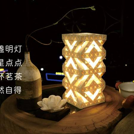 络家  智慧明灯系列  LOKA-L1A03 图腾柱 台灯 创意灯具