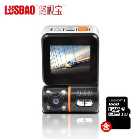 路视宝F9C  16G卡  1080P超高清广角迷你车载夜视一体机汽车行车记录仪