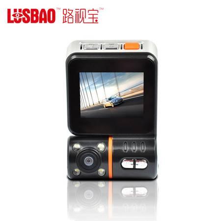 路视宝F9C  8G卡  1080P超高清广角迷你车载夜视一体机汽车行车记录仪