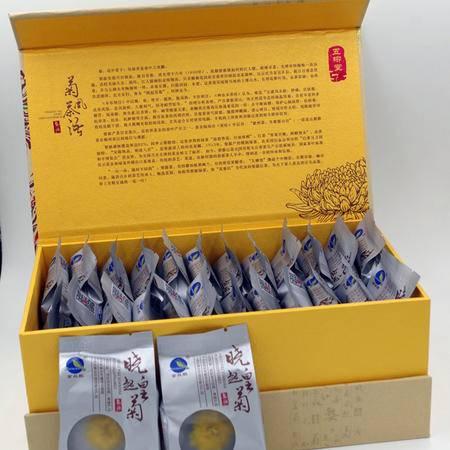 五柳堂 晓起皇菊 银魅款  菊花茶叶 贵妃B级 24朵/盒 纸盒