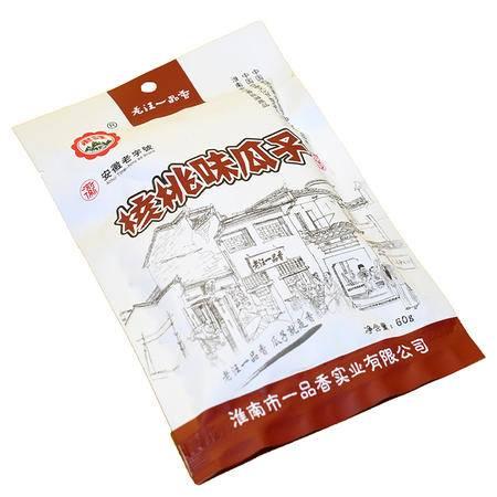 安徽老子号 一品香老汪葵瓜子核桃味60g/袋 办公室休闲零食