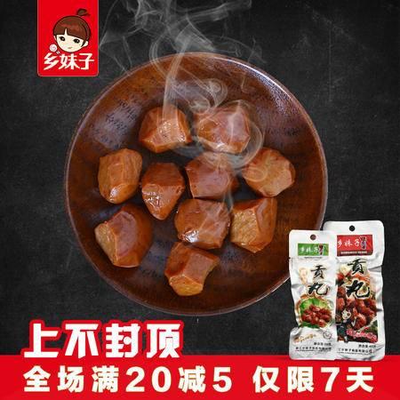 乡妹子 贡丸 关东煮火锅丸子麻辣烫猪肉混合丸子20克