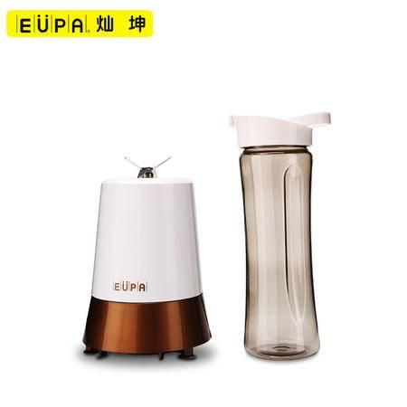 灿坤EUPA Togo果汁机