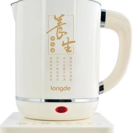 龙的(Longde) 养生壶