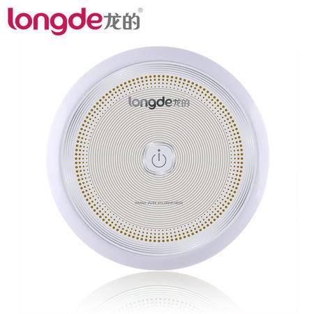 龙的(Longde) 空气净化器