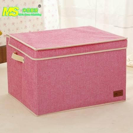 米色家居新款棉麻布内衣收纳盒 折叠创意收纳箱 仿麻72L大号整理箱MS-SN042