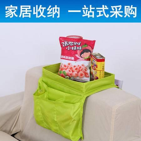 Jolinlifein 牛津布便携式储物整理袋 沙发储物挂袋JLN040