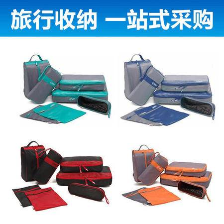 Jolinlifein 旅行防水7件套 行李箱衣服收纳包JLN012