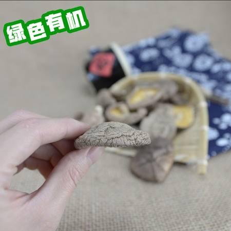 贵溪 香台山 有机香菇250g  包邮