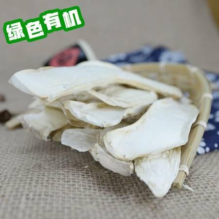 9.9元尝鲜价 贵溪 香台山 有机杏鲍菇60g 包邮