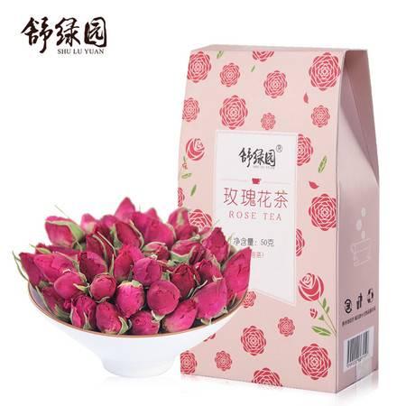 舒绿园 玫瑰花茶平阴玫瑰花蕾花草茶 50g