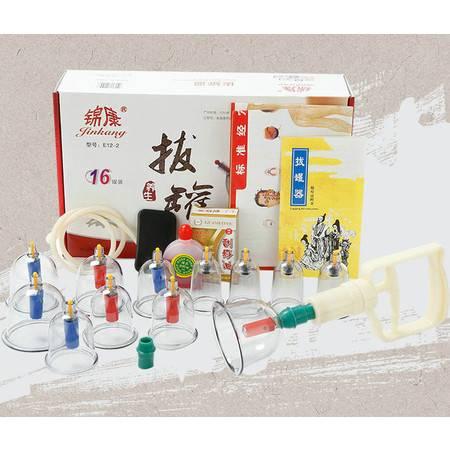 锦康拔罐器B16