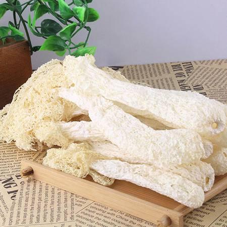 竹荪干货长裙竹笙特级天然无硫熏野生竹孙竹笙菌菇食用黄山特产