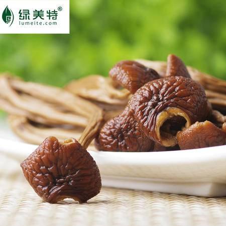 绿美特茶树菇128g特级不开伞农家菌野生蘑菇食用菌棒黄山特产批发