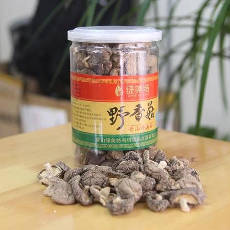 绿美特香菇108g新鲜干货特级小花菇野生菇农家金钱菇黄山特产批发
