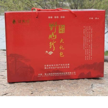 【绿美特_山珍礼盒】黄山土特产干货新年年货礼品送礼福利六件装