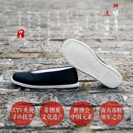 步步升老北京款纯手工千层底元口布鞋恕道优惠
