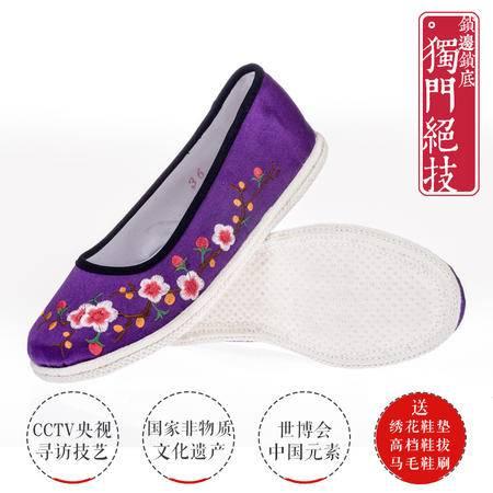 步步升纯手工紫色千层底绣花鞋紫韵中国风布鞋