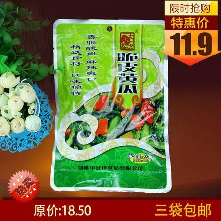 湖北特产仙福腌制脆皮黄瓜 腌菜腌黄瓜泡菜下饭菜开袋即食280G