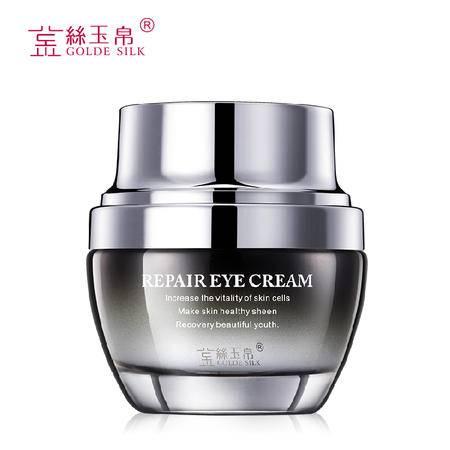 金丝玉帛 多效修护精华眼霜30g 淡化黑眼圈 改善眼袋 舒缓眼纹